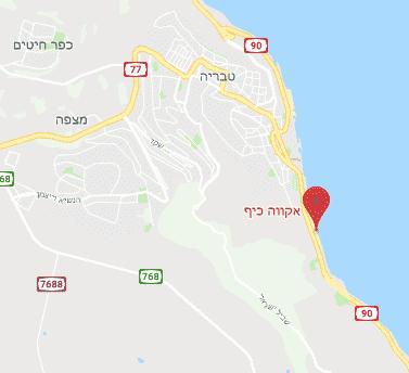 מפה המראה את מיקום מתחם אקווה כיף ביחס לעיר טבריה ולכנרת